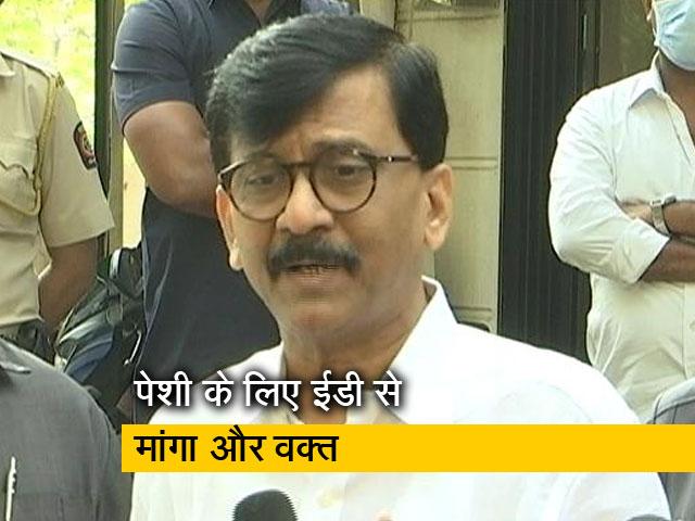 Videos : PMC बैंक केस : वर्षा राउत ने ED के सामने पेश होने के लिए मांगा और वक्त