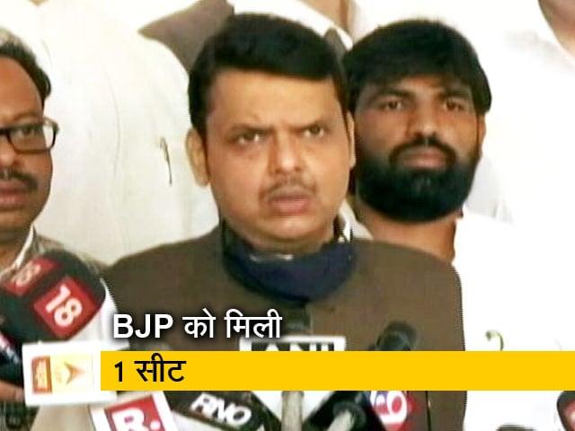 Videos : नागपुर सीट पर 50 साल बाद हारी BJP