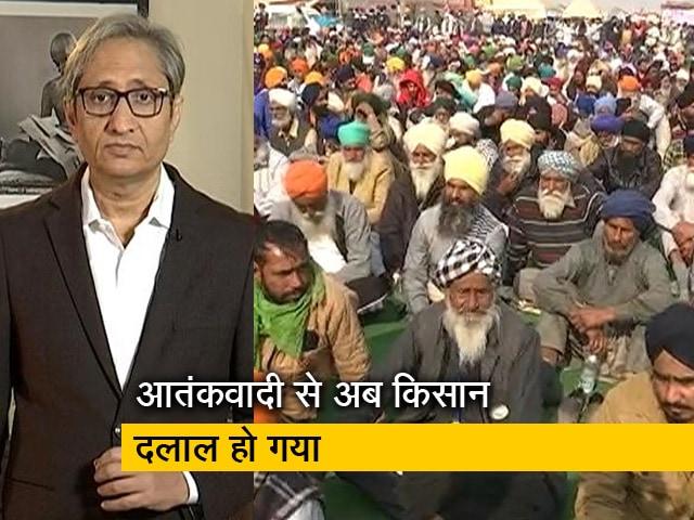 Videos : रवीश कुमार का प्राइम टाइम : बीजेपी से जुड़े नेता किसान आंदोलन को बदनाम करने पर क्यों हैं आमादा?