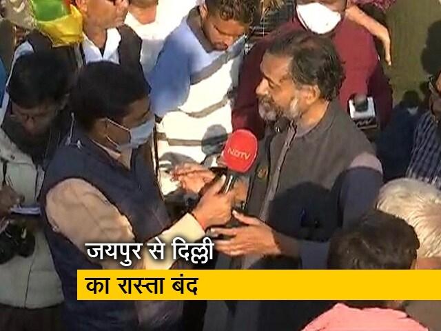 Videos : रेवाड़ी में दिल्ली-जयपुर हाईवे किसानों ने बंद किया