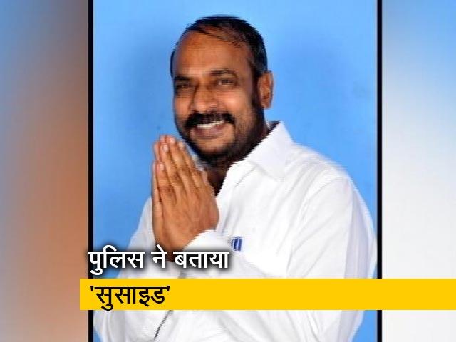 Video : कर्नाटक विधान परिषद के डिप्टी स्पीकर रेल पटरियों पर मृत पाए गए