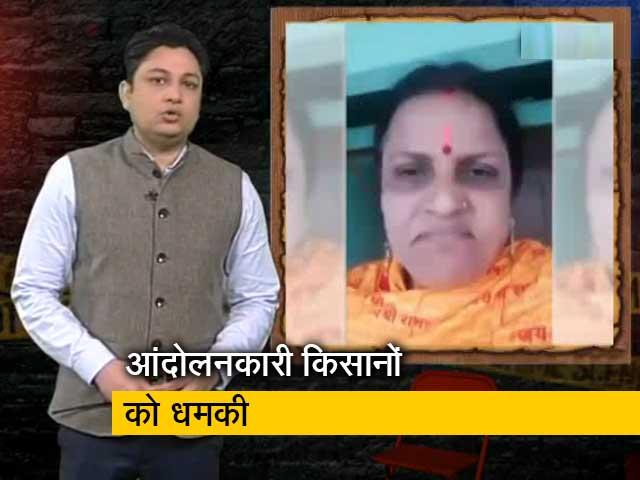 Videos : क्राइम रिपोर्ट इंडिया : रागिनी तिवारी के खिलाफ केस दर्ज