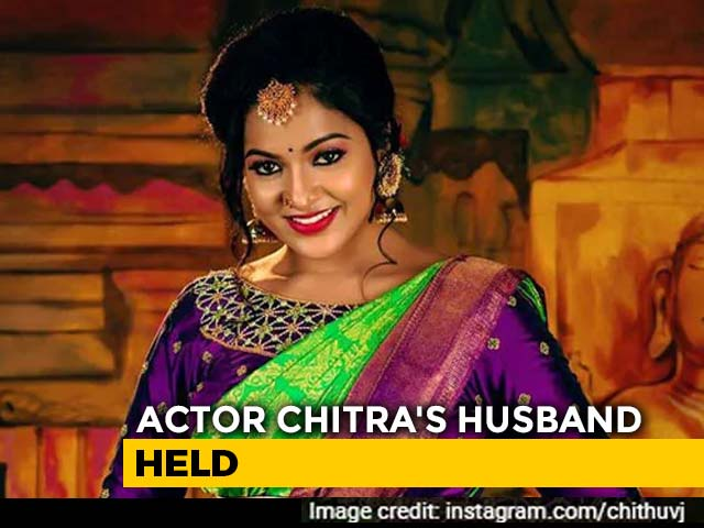 Video : Tamil Actor Chitra's Husband Arrested For Alleged Abetment To Suicide