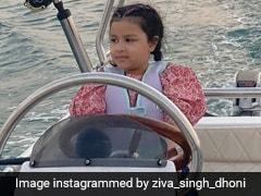 धोनी की बेटी जीवा दुबई में बन गईं कैप्टन, फिर यूं चलाई वाटर मोटर बाइक- खूब देखा जा रहा है Video
