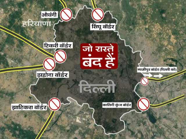 Video : किसान आंदोलन के मद्देनजर दिल्ली की कुछ सीमाओं को रखा गया है बंद