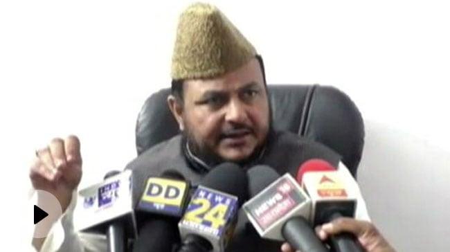 Bareilly Aala Hazrat dargah Fatwa over Love Jihad Uttar Pradesh – UP: दारूल इफ्ता ने लव जिहाद पर जारी किया फतवा वीडियो – हिन्दी न्यूज़ वीडियो एनडीटीवी ख़बर