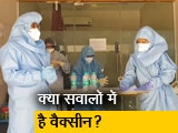 Videos : कोविशील्ड की दूसरी डोज से इनकार