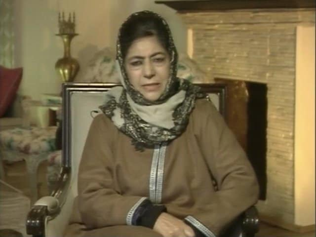 """Video : """"For A Larger Cause"""": Mehbooba Mufti On Partnering BJP"""