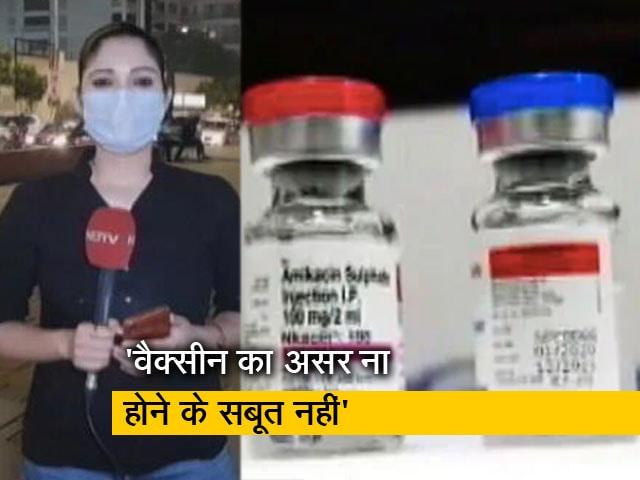 Videos : सिटी सेंटर : नए स्ट्रेन पर भी वैक्सीन कारगर - केंद्रीय स्वास्थ्य मंत्रालय
