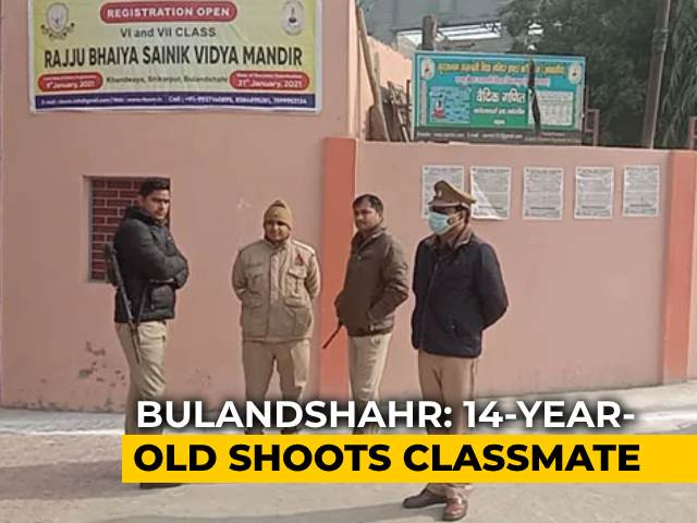 Video : UP Class 10 Student Kills Classmate In School, Shooting Him Thrice