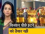 Videos : देस की बात: दिल्ली की सीमा को कई जगह सील किया गया