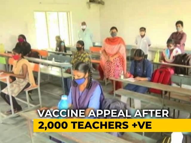 Video : Maharashtra Teachers Demand Vaccination Against Covid On Priority