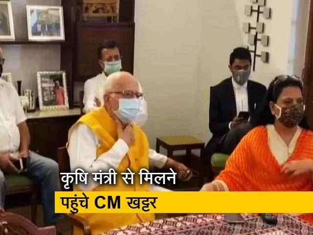 Videos : हरियाणा के मुख्यमंत्री मनोहर लाल खट्टर और केंद्रीय कृषि मंत्री नरेंद्र सिंह तोमर ने बैठक की