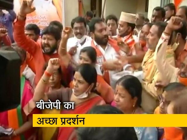 Videos : हाईप्रोफाइल हैदराबाद नगर निगम चुनाव में बीजेपी ने 48 सीटों पर जीत दर्ज की