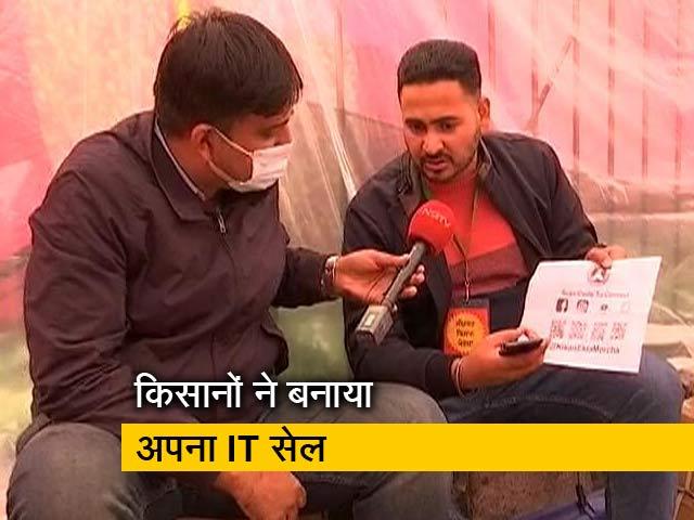 Videos : बीजेपी से मुकाबले के लिए किसानों ने भी बनाया IT सेल