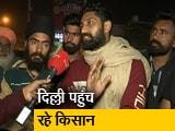 Video : बेनतीजा रह रही बातचीत के बीच किसानों के दिल्ली आने का सिलसिला जारी