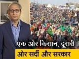 Video : रवीश कुमार का प्राइम टाइम : सर्द मौसम भी आंदोलन कर रहे किसानों का जोश ठंडा नहीं कर पाया