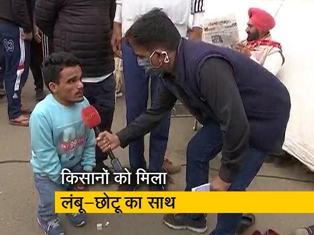 Video : किसान के समर्थन में सिंघु बॉर्डर पहुंची जीतू-पोला की अनोखी जोड़ी