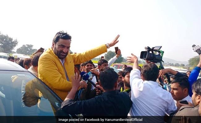 BJP Ally Rashtriya Loktantrik Party Quits NDA In Protest Over Farm Laws