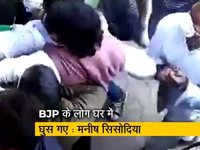 Video : 'भाजपा के गुंडों' ने मनीष सिसोदिया के आवास पर हमला किया - AAP