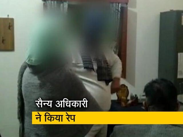 Video : कानपुर में कर्नल ने दोस्त की रूसी पत्नी से किया रेप