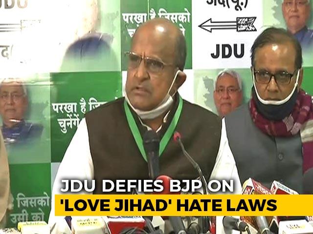 "Video : Nitish Kumar's Party Slams BJP Over Arunachal Pradesh, ""Love Jihad"""