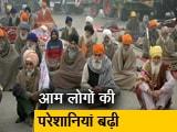 Video : दिल्ली के बॉर्डर पर डटे किसानों की वजह से आवाजाही प्रभावित