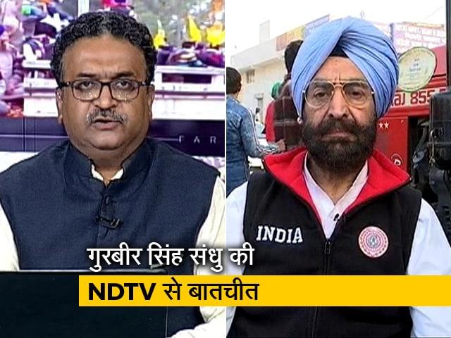 Videos : ये कानून सिर्फ किसानों के लिए नहीं सबके लिए काला है - गुरबीर सिंह संधु
