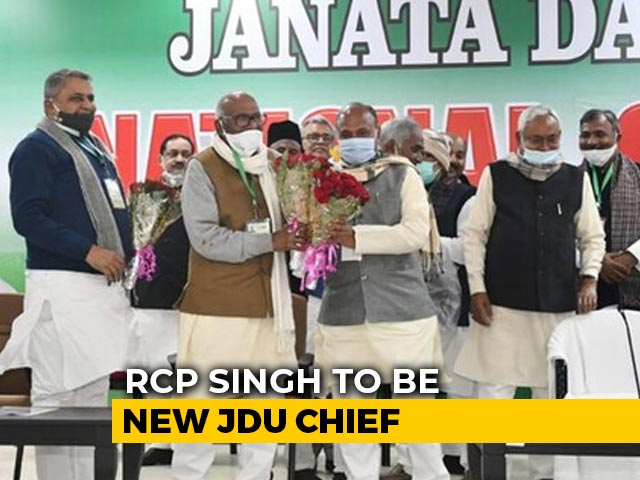 Video : Amid Alliance Strain, Nitish Kumar Appoints RCP Singh Party Chief