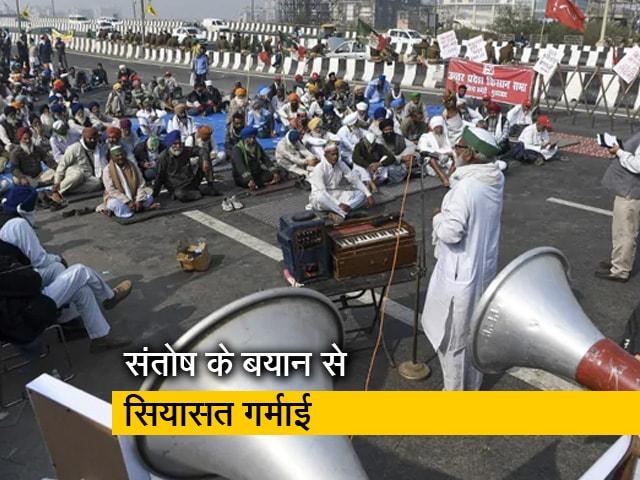 Video : किसान आंदोलन के जवाब में आक्रामक हुए BJP के तेवर