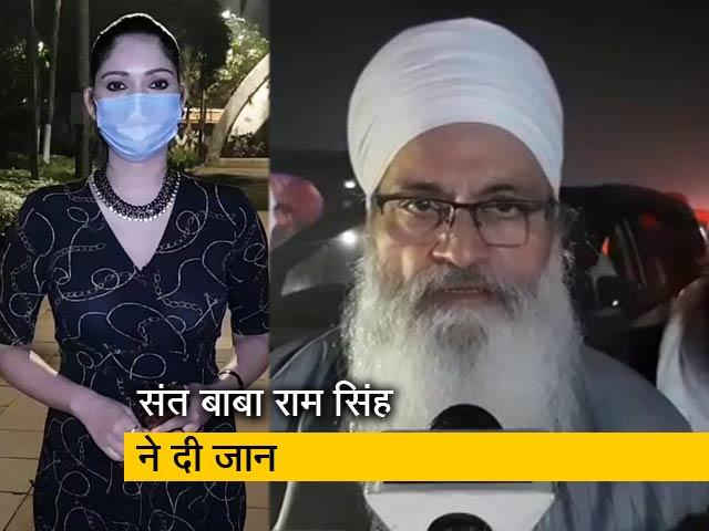 Videos : सिटी सेंटर : सिख ग्रंथी ने की आत्महत्या, गोली मारकर की खुदकुशी