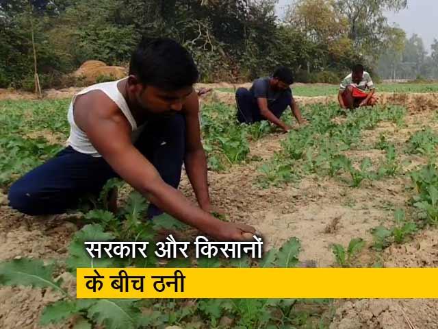 Videos : कृषि कानून पर क्या सोचते हैं उत्तर प्रदेश के छोटे किसान ?