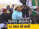 Videos : जसकीरत कौर ने पढ़ी किसानों पर कविता
