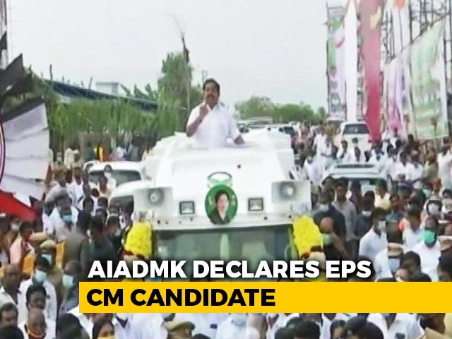"""Video : """"Don't Need National Party As Ally If..."""" AIADMK's Terse Message To BJP"""