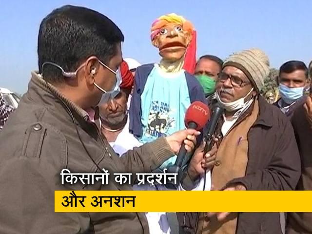 Videos : राजस्थान में ट्रैक्टर रैली से हाइवे बंद, पीछे हटने को तैयार नहीं किसान