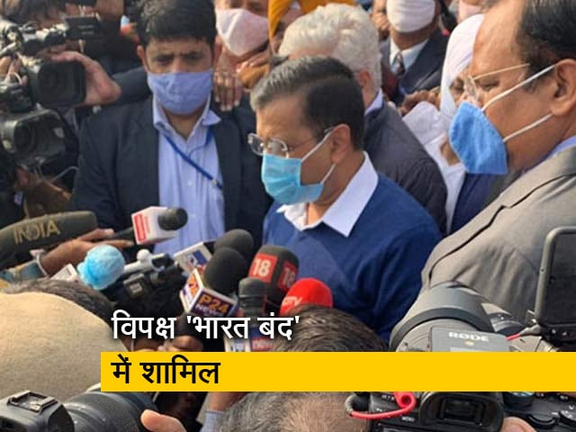 Videos : 13 विपक्षी दल 'भारत बंद' के समर्थन में