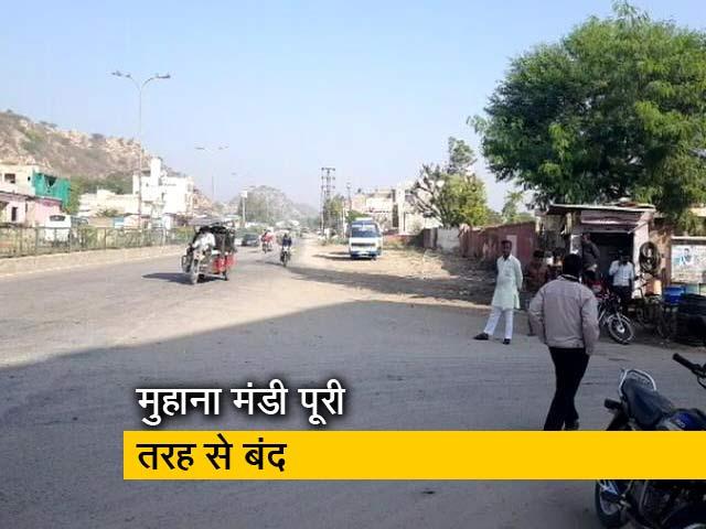 Videos : राजस्थान में 'भारत बंद' का कितना असर