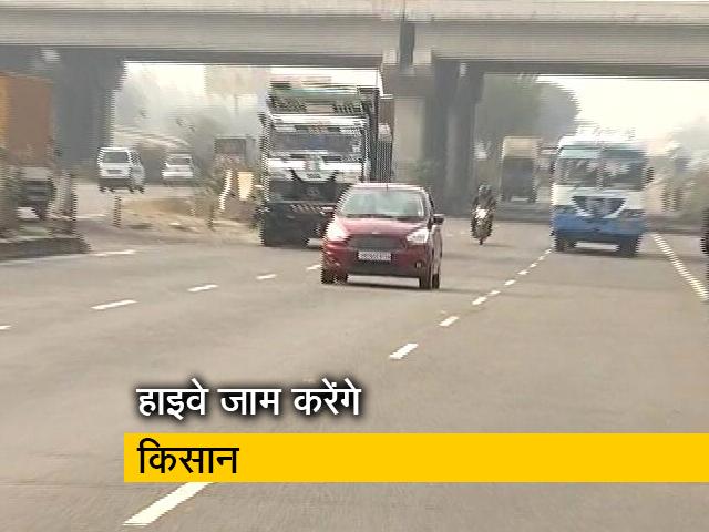 Videos : दिल्ली-जयपुर हाइवे जाम करेंगे किसान