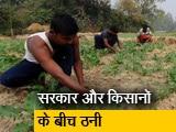 Video : कृषि कानून पर क्या सोचते हैं उत्तर प्रदेश के छोटे किसान ?