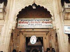 बांके बिहारी मंदिर आने वाले श्रद्धालुओं को भीड़ से बचने को ऑनलाइन समय लेने की सलाह