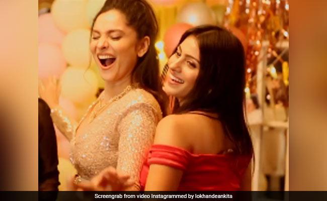 अंकिता लोखंडे ने दोस्त के साथ प्रियंका चोपड़ा के गाने पर यूं जमकर किया डांस, बार-बार देखा जा रहा है Video