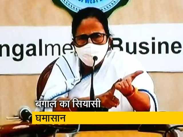 Video : पश्चिम बंगाल का सियासी घमासान तेज, अमित शाह के बाद ममता बनर्जी का वीरभूमि दौरा