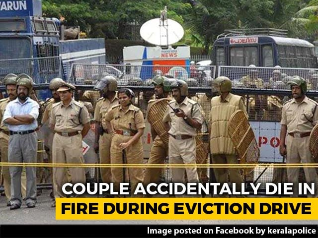 Video : Kerala Couple Accidentally Die In Fire, State To Look After Children