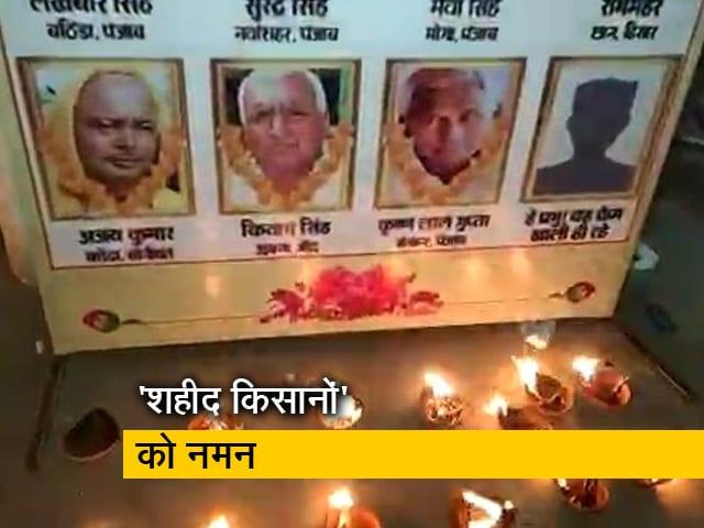Videos : वाराणसी : आंदोलन में मारे गए किसानों को दी श्रद्धांजलि