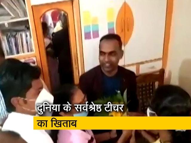 Video : सिटी सेंटर: महाराष्ट्र के शिक्षक को दुनिया के सर्वश्रेष्ठ टीचर का खिताब