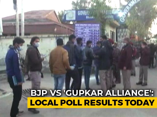 Video : Big Lead For Farooq Abdullah-Led Gupkar Alliance In J&K Local Polls