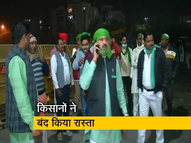 Videos : UP के किसानों ने दिल्ली-नोएडा लिंक रोड पर किया चक्का जाम