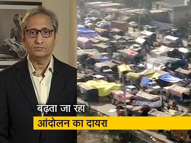 Video : रवीश कुमार का प्राइम टाइम : किसानों का कारवां एक शहर में तब्दील हुआ
