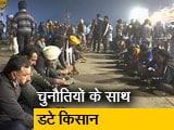 Video : दिल्ली बॉर्डर पर तमाम चुनौतियों के साथ डटे हैं किसान