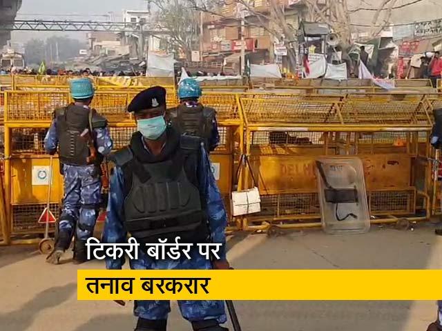 Videos : टिकरी बॉर्डर: दिल्ली पुलिस ने सड़कों पर रखे बड़े-बड़े पत्थर